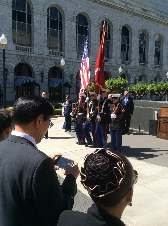 photo of the 23rd Marines Color Guard posting colors